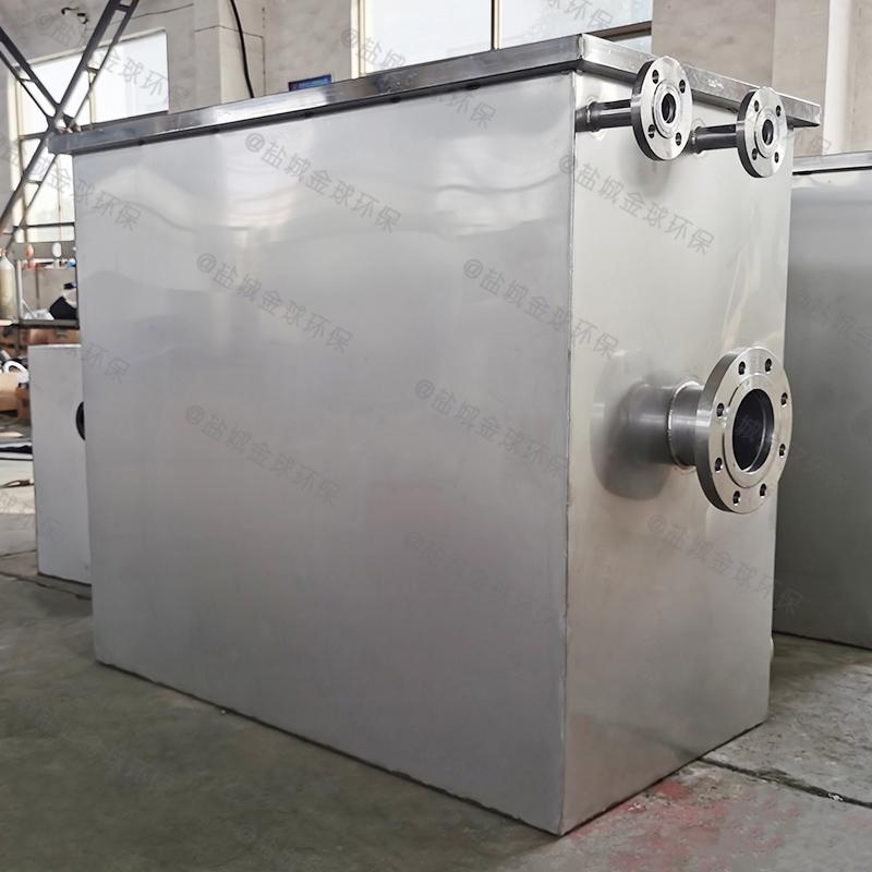枣庄食堂厨房下水隔油提升装置的设计计算