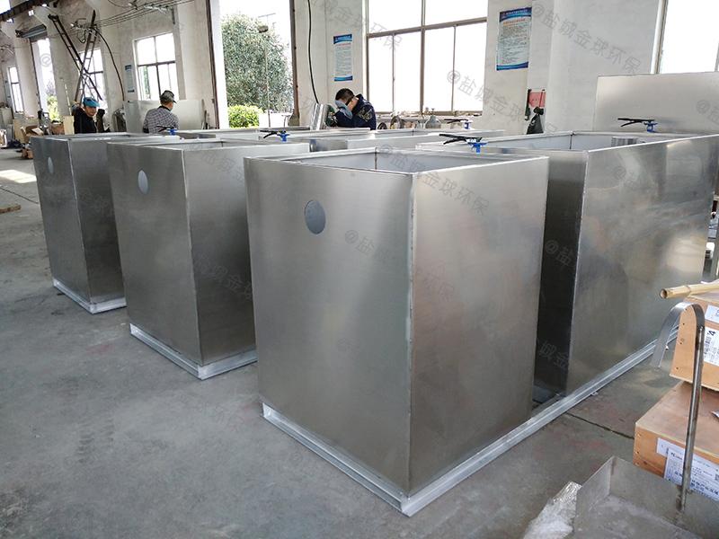泰安厨房污厨房下水油水分离装置国标图集
