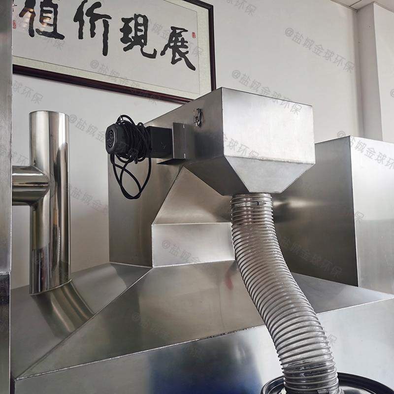 威海商业厨房油水分离器设备的构成
