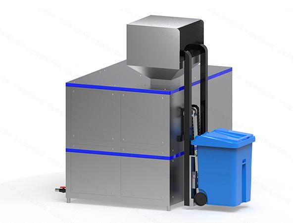 大型自动化餐饮垃圾设备处理方案