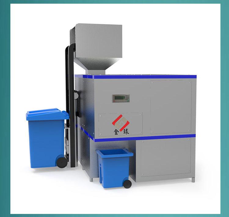 大小型自动化餐饮垃圾设备技术规格书