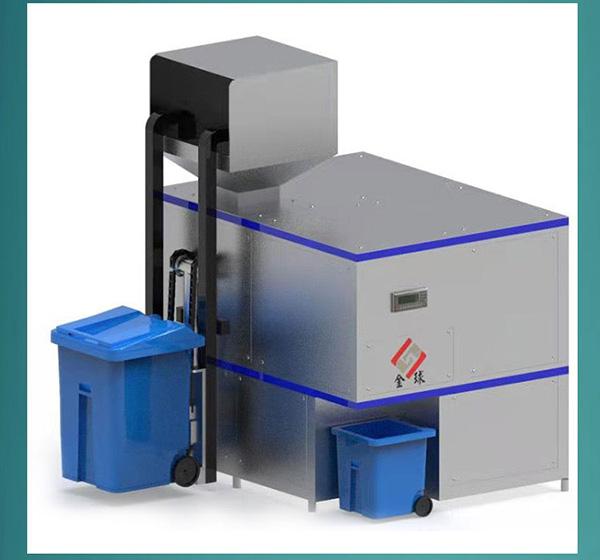 日处理5吨机械式餐饮垃圾粉碎处理设备技术规范