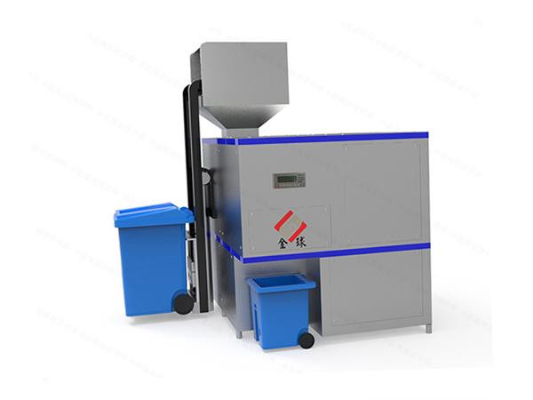 大小型智能化厨余湿垃圾处理设备资质
