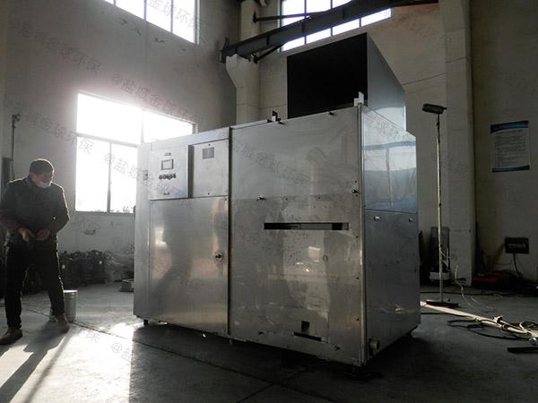 日处理5吨环保餐厨垃圾处理设备一体机生产商